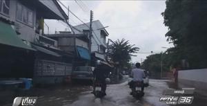 น้ำท่วมตัวเมืองเพชรบุรีวิกฤติหนัก