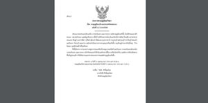 อุตุฯ เตือน 21 เม.ย. ประเทศไทยตอนบนรวม 17 จ.ระวังพายุฤดูร้อน