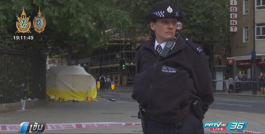 ตำรวจเชื่อ มือมีดลอนดอนมีปัญหาทางจิต