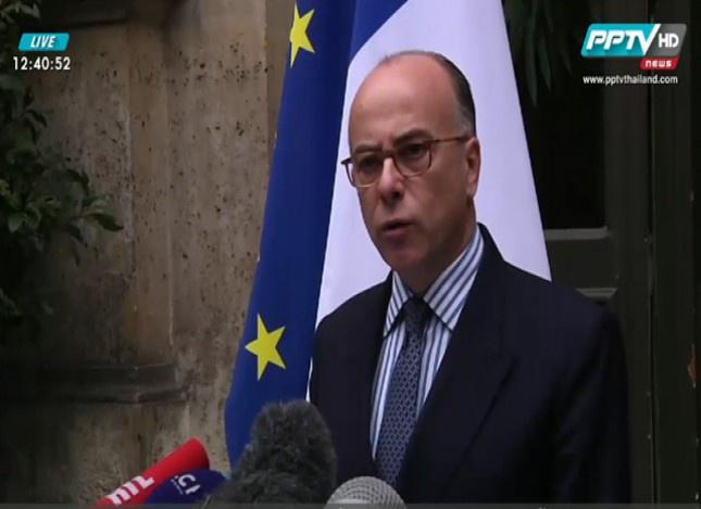 รัฐมนตรีฝรั่งเศส ย้ำชัดมีคนของประเทศร่วมกลุ่มไอเอสฆ่าตัดคอ