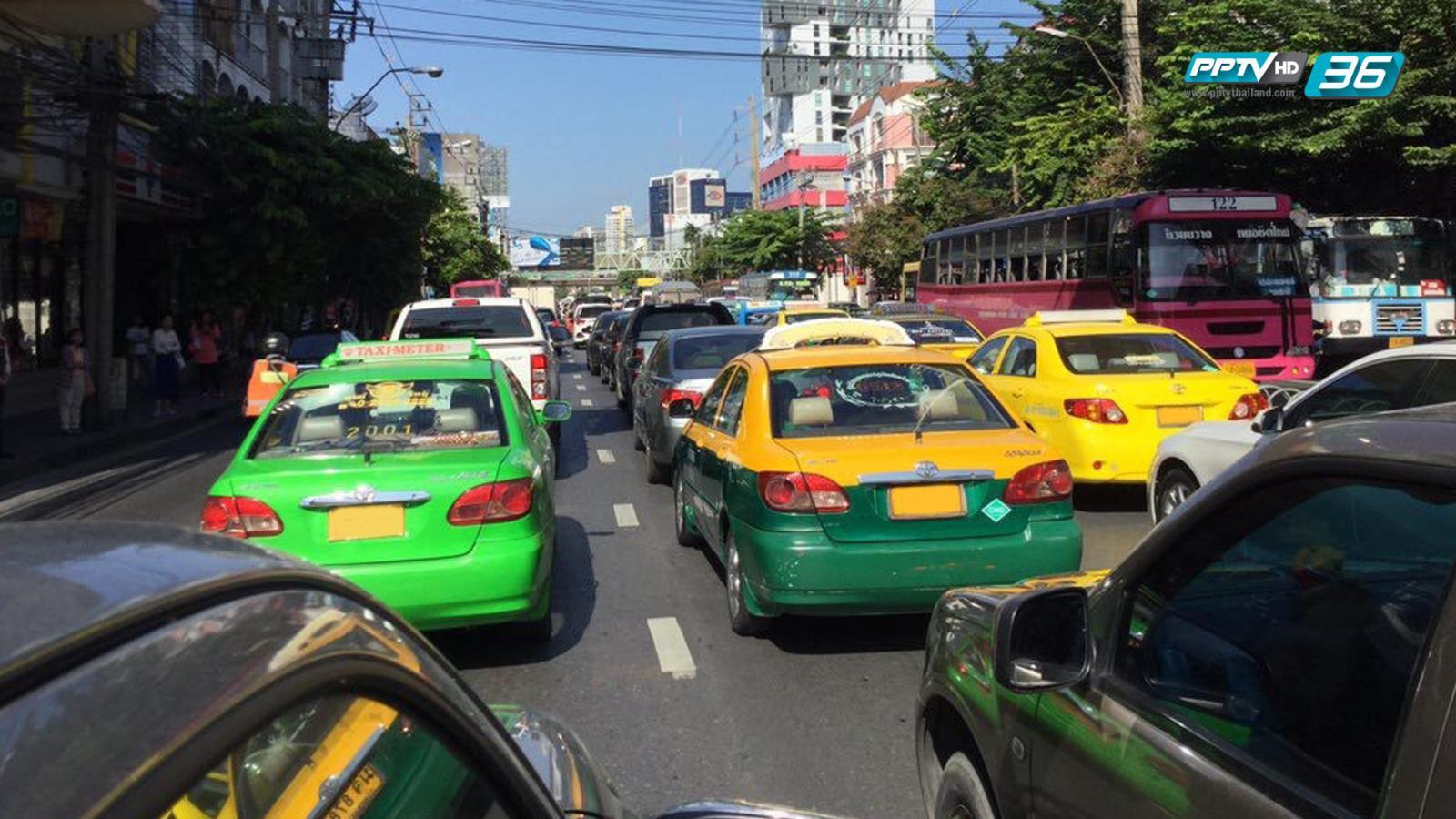 ดีเดย์ 4 ก.พ. ลุยจับแท็กซี่ปฏิเสธผู้โดยสาร