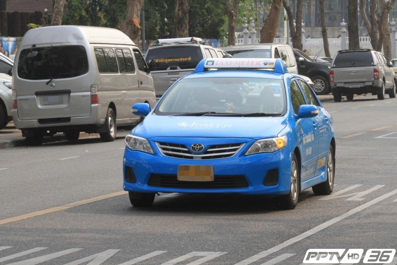คมนาคม ปรับค่าแท็กซี่เริ่มต้น 40 บาท นำร่อง 32 จว. เริ่มปี'60