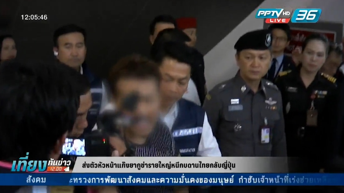 """""""วีซ่าคู่สมรส"""" ใบเบิกทางแก๊งค์อาชญากรรมหนีกบดานเมืองไทย(คลิป)"""