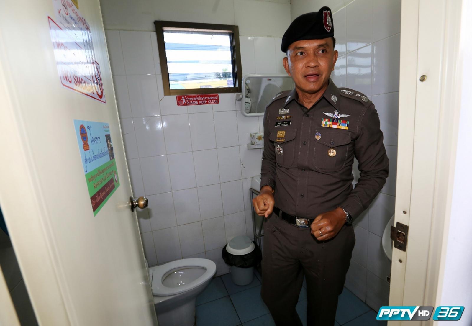 ผบช.น.เปิดป้อมจราจรให้บริการห้องน้ำเพื่อประชาชน