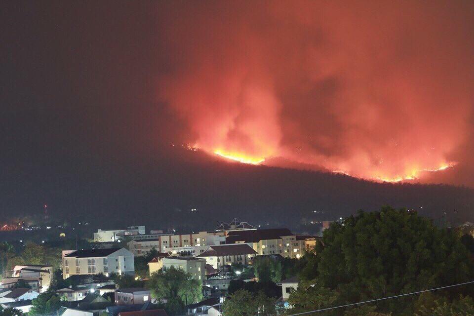 ไฟไหม้ป่าบนดอยสุเทพ ในเขตอุทยานแห่งชาติสุเทพ-ปุย