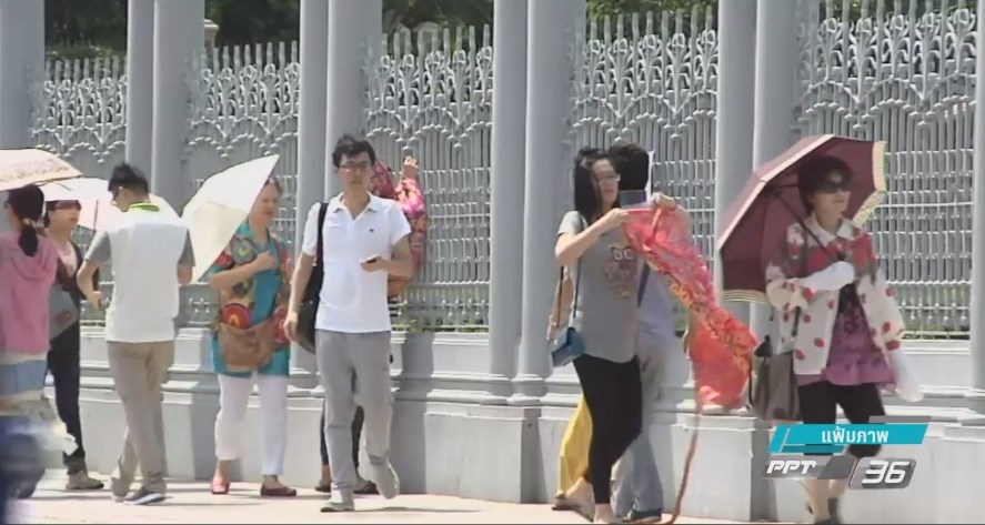 อังกฤษ-อิตาลี-แคนาดา เตือนพลเมืองเคารพความรู้สึกคนไทย (คลิป)