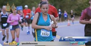 คุณแม่นักวิ่งมาราธอนวิ่งไปปั้มนมไป