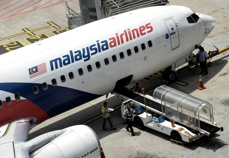 พบชิ้นส่วนคล้าย MH370 เพิ่มในมาดากัสการ์