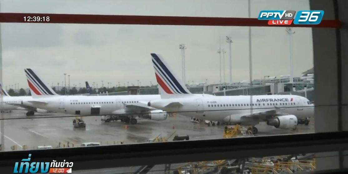 นักบินแอร์ฟรานซ์ประท้วงในฝรั่งเศส กระทบยูโร 2016