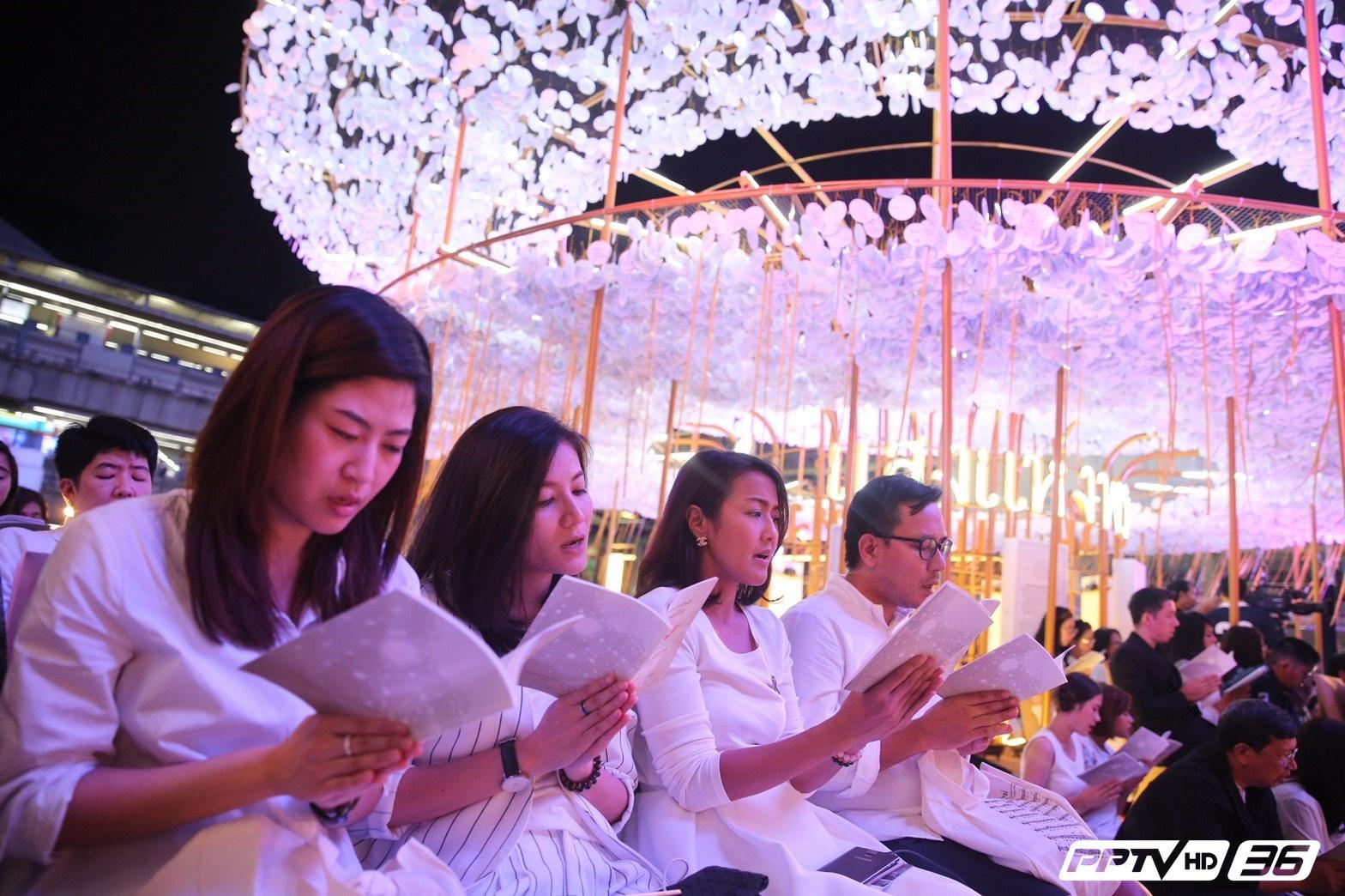 """ตระการตา """"สยามพารากอน"""" จัดงานสวดมนต์ข้ามปี : ส่งท้ายปีเก่าวิถีไทย ต้อนรับปีใหม่วิถีพุทธ  (คลิป)"""
