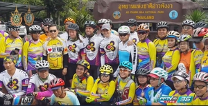 ชาวสวีเดน 3 คน ปั่นจักรยานรอบโลก ระดมทุนช่วยเหลือเด็กกำพร้าจากสึนามิ