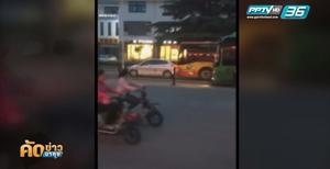 รถเมล์เดือดขับชนเก๋งซ้ำหลายครั้งหลังโดนปาดหน้า(คลิป)
