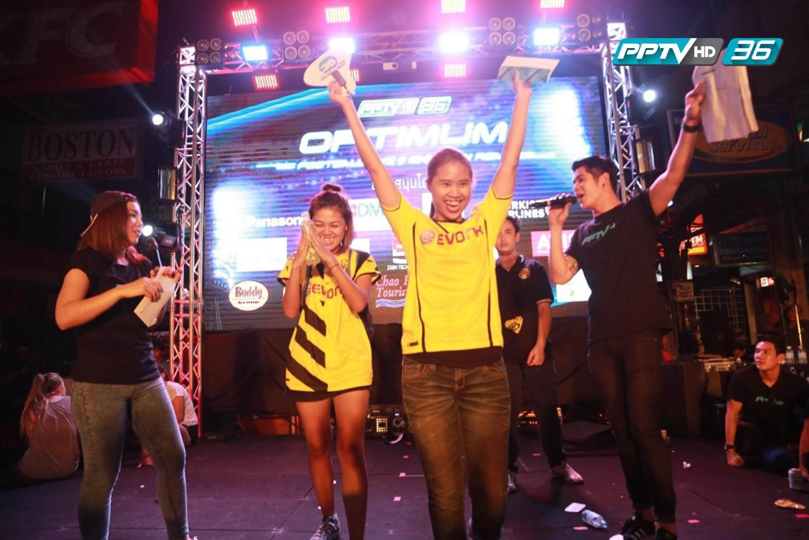ที่สุดของกิจกรรมดูฟุตบอลบิ๊กแมตช์ บนจอยักษ์ 2 คู่ จาก 2 ลีกดังระดับโลก พร้อมปาร์ตี้สุดมันส์ใน 'PPTV Optimum Football Live @Khaosan Road'