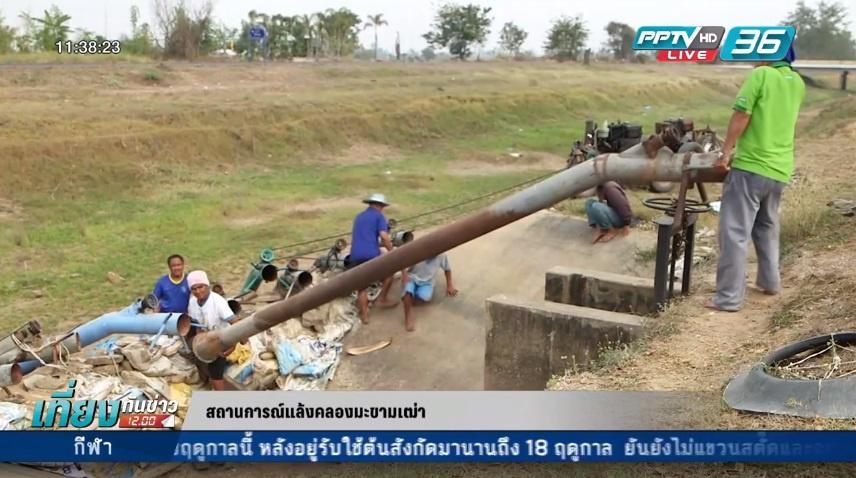 ชาวบ้านคลองมะขามเฒ่าติดตั้งเครื่องรอสูบน้ำ