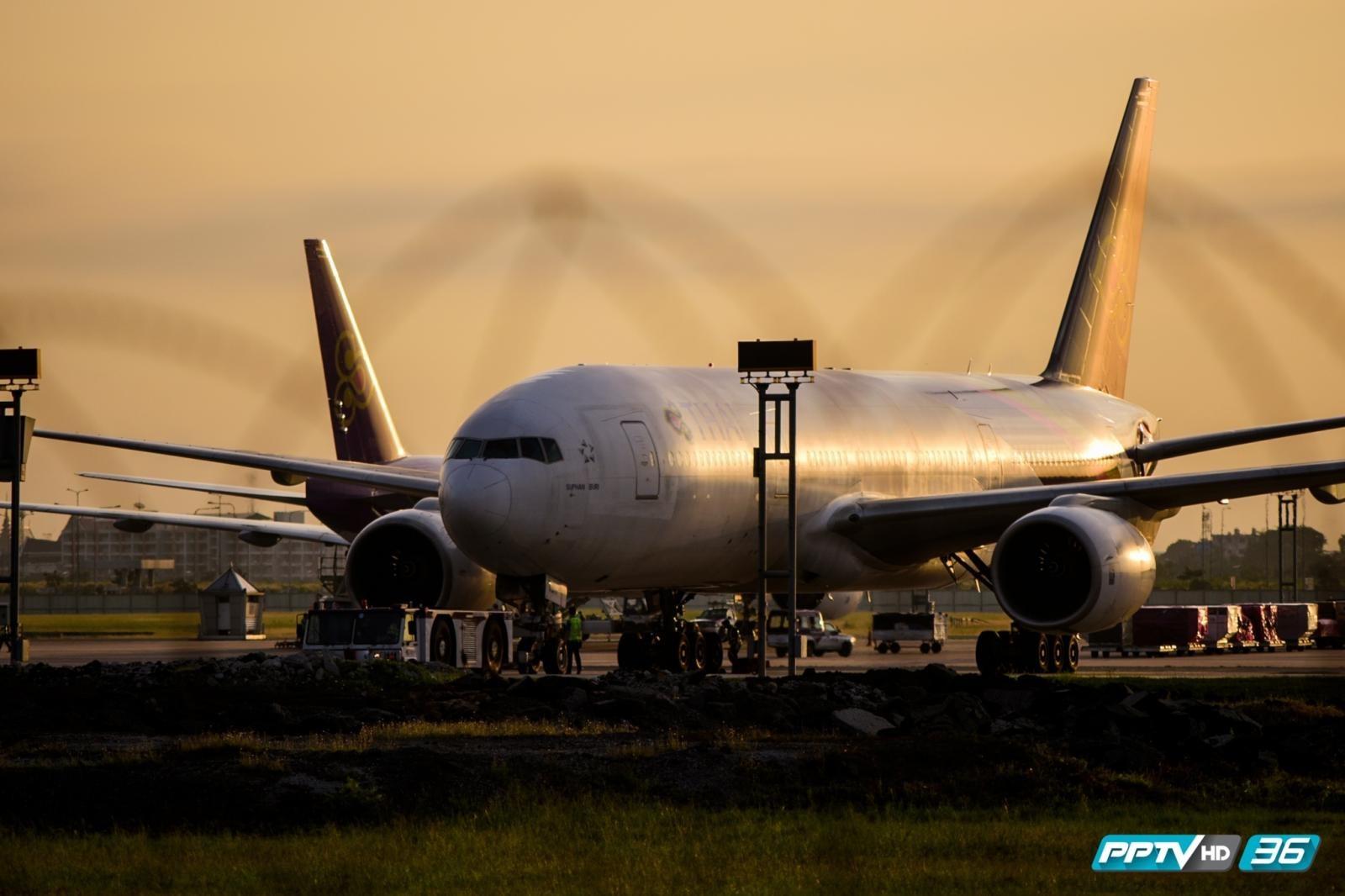 """การบินไทยแจงกรณีให้บริการ """"เที่ยวบินเช่าเหมาลำข้ามทวีป"""""""