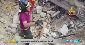 แมวทรหดติดซากแผ่นดินไหว 15วัน รอดปาฎิหาริย์ (คลิป)