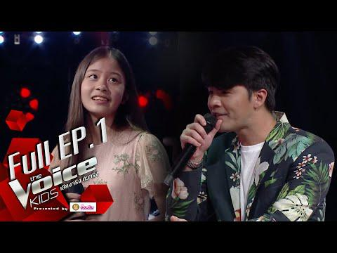 The Voice Kids Thailand 2020 | Blind Auditions สัปดาห์ที่ 1 (FULL) | 13 ก.ค. 63