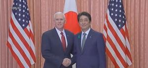 """สหรัฐฯ-ญี่ปุ่นเห็นพ้องจี้ """"จีน"""" เพิ่มบทบาทจัดการโสมแดง"""