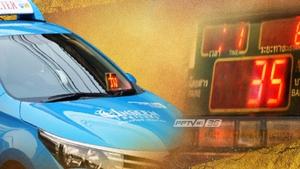 เอาจริง! พบแท็กซี่-วินมอไซค์ ฉวยโอกาสช่วงพระราชพิธีฯ กรมขนส่งฯ สั่งลงดาบทันที