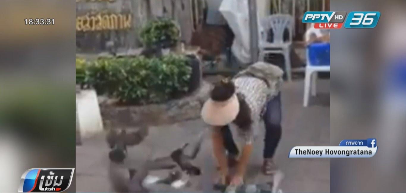 หญิงจับนกพิราบปฏิเสธไม่ได้จับไปขาย แค่จับ-ปล่อยแก้เคล็ด