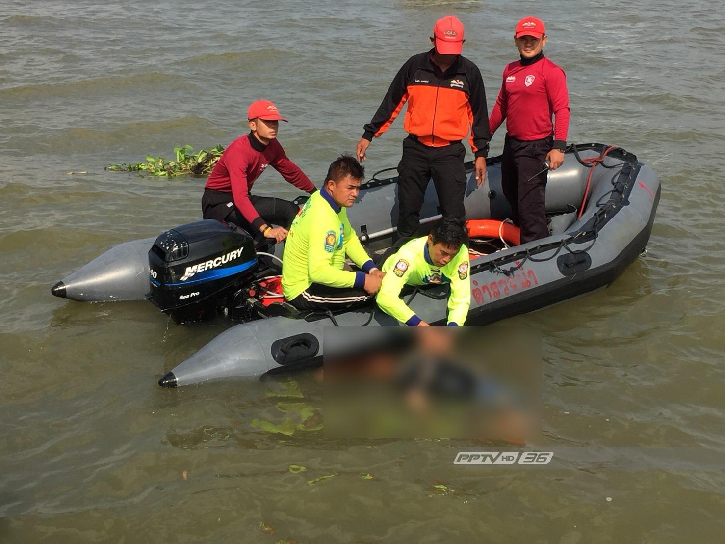 ตำรวจพบศพสาว 18 ไลฟ์สดตกสะพานพระราม 8