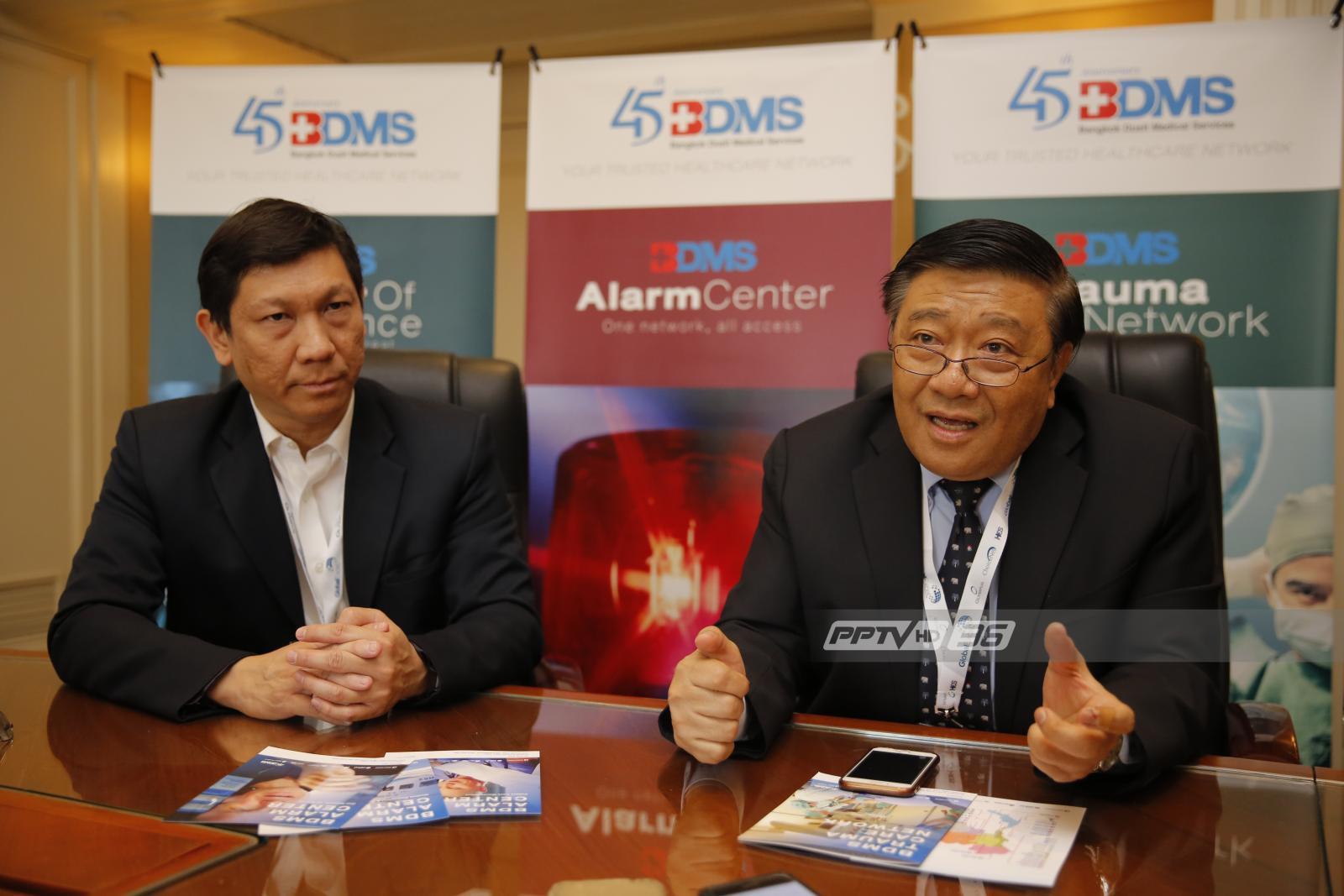"""BDMS ยกระดับศูนย์ """"BDMS Alarm Center"""" รองรับผู้ป่วยฉุกเฉินครบวงจร"""