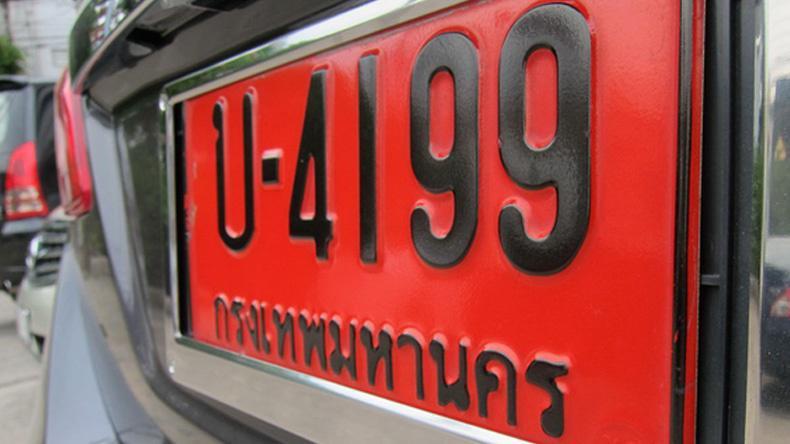 กรมขนส่งฯเอาจริง! 1ต.ค.นี้ เข้มงวดรถป้ายแดงต้องจดทะเบียนภายใน 60 วัน