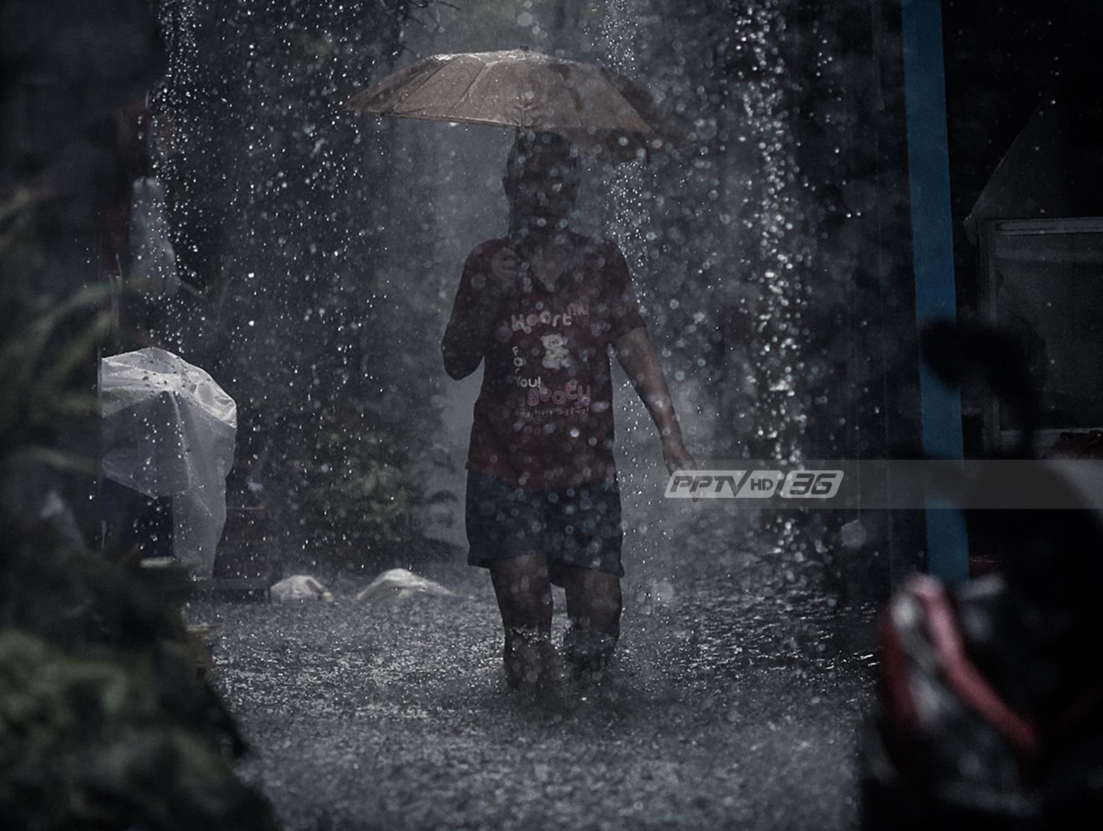 อุตุฯ เผย ไทยมีฝนกระจายอยู่ทั่วทุกภาค กทม.มีฝนร้อยละ 60