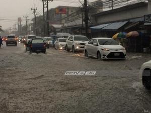 ฝนตกหนักน้ำท่วมภูเก็ตหลายจุด ผู้ว่าฯเตรียมเฝ้าระวังพื้นที่เสี่ยง