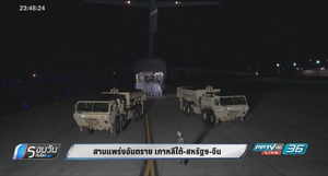 สามแพร่งอันตราย เกาหลีใต้-สหรัฐฯ-จีน