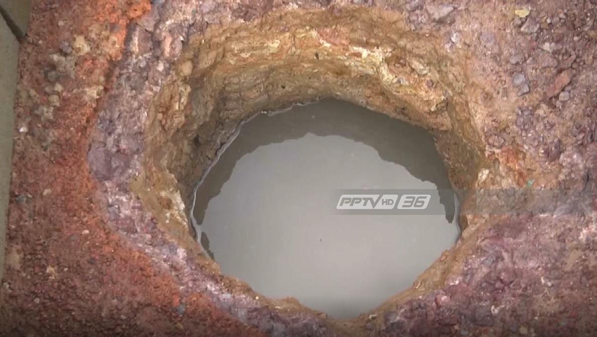 น้ำผุดกลางลานบ้านหยุดไหล-ผลตรวจสะอาด