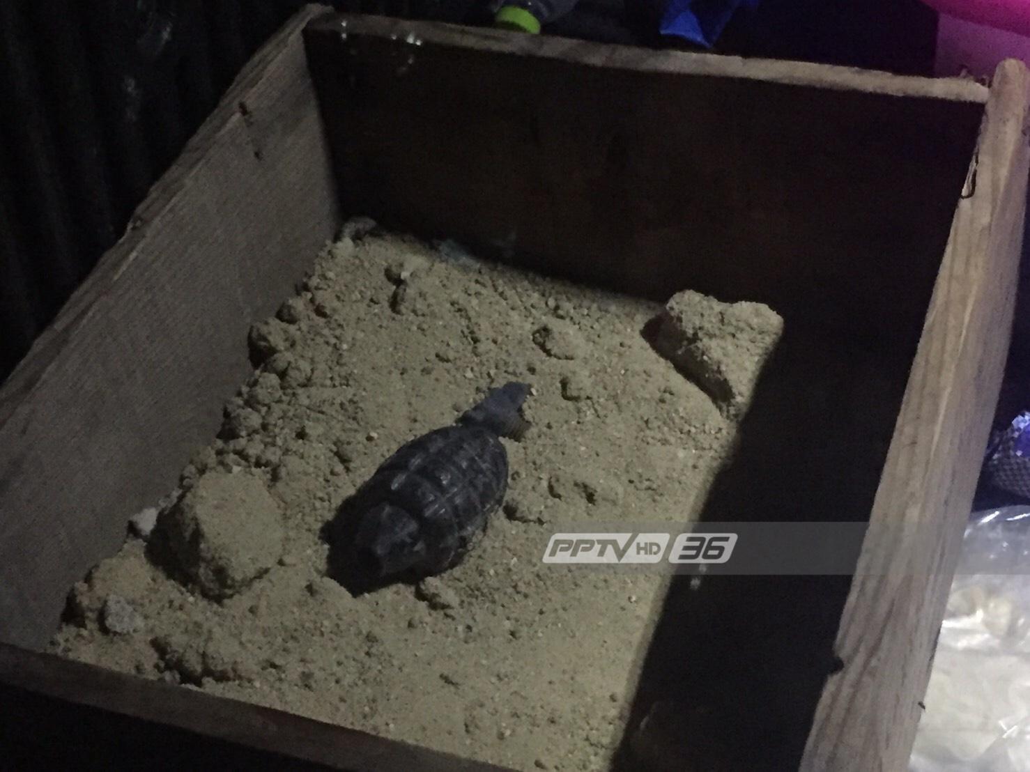 อีโอดีรุดตรวจสอบ พบระเบิดชนิดขว้าง ซอยสุขสวัสดิ์ 28