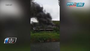 ไฟไหม้โรงงานรมควันยางพาราแผ่น เสียหายกว่า 5 ล้านบาท