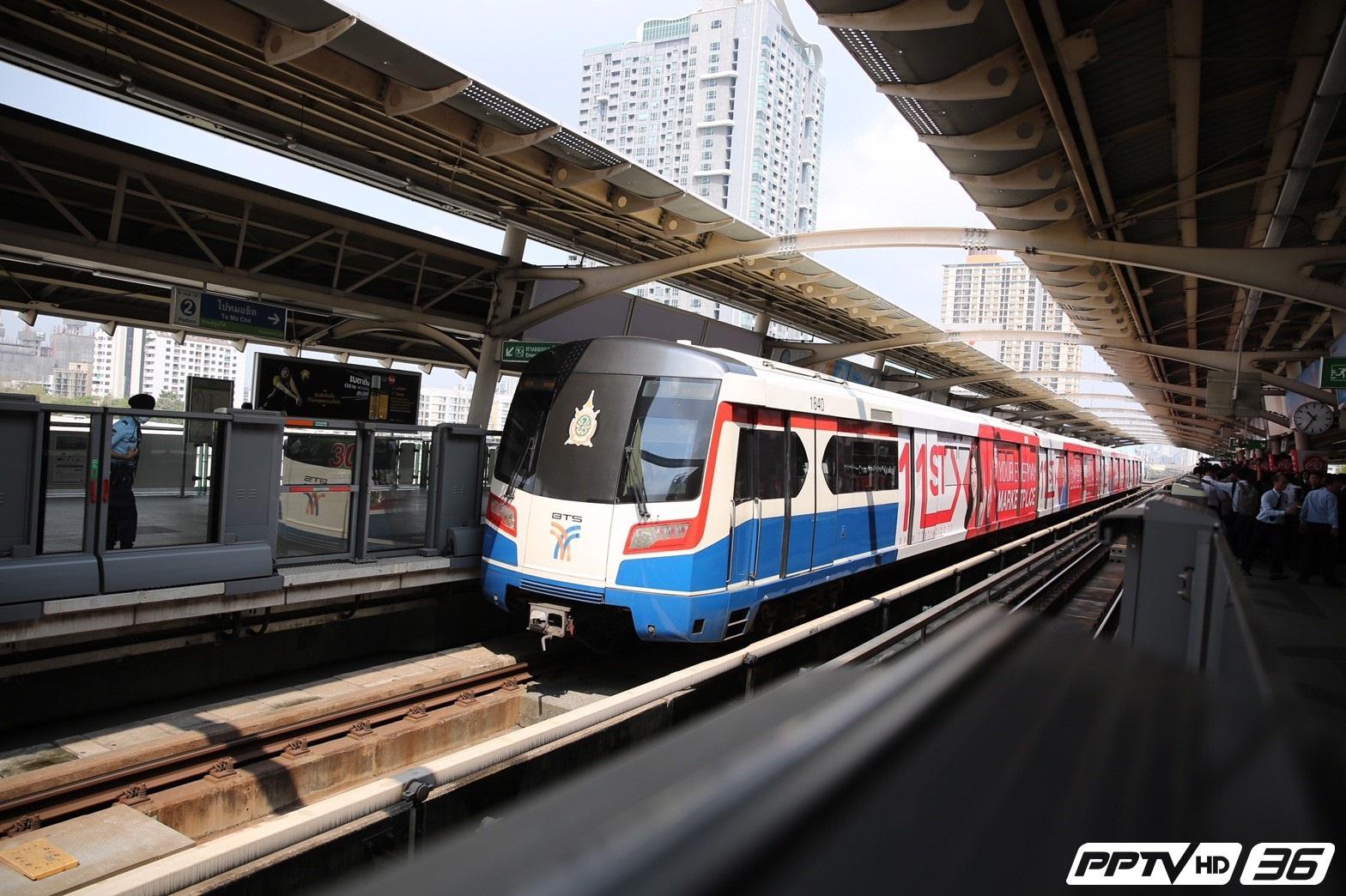 ทดลองเดินรถไฟฟ้าบีทีเอสสถานีแบริ่ง-สำโรง