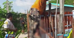 หนุ่มช่างแอร์ปีนรั้วบ้านตัวเองพลาดเหล็กเสียบขา