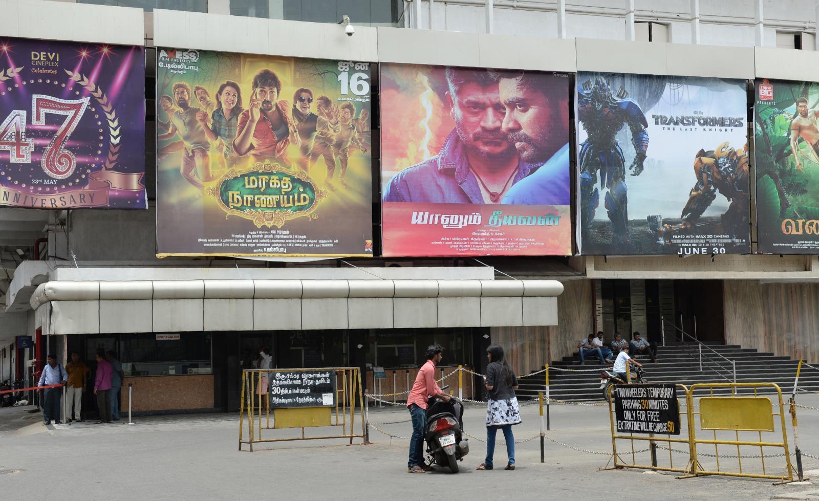 โรงหนังอินเดียประท้วงโดนเก็บภาษีซ้ำซ้อน