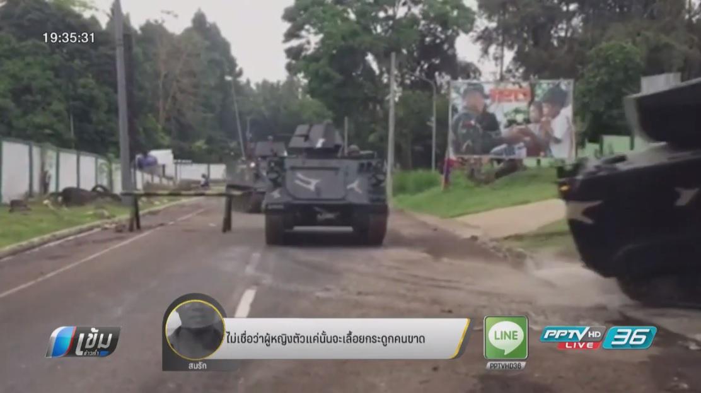 อินโดนีเซียคุมเข้มชายแดนป้องกันกลุ่มก่อการร้าย