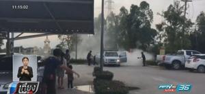 ระทึก ! ไฟไหม้รถกระบะในห้างเมืองอ่างทอง คาดไฟช็อตในห้องเครื่อง