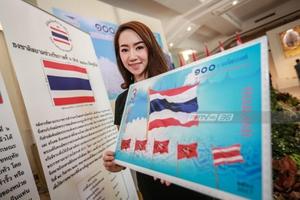 """ไปรษณีย์ไทยเปิดตัวแสตมป์ """"100 ปี ธงไตรรงค์""""  รับวันพระราชทานธงชาติไทย"""