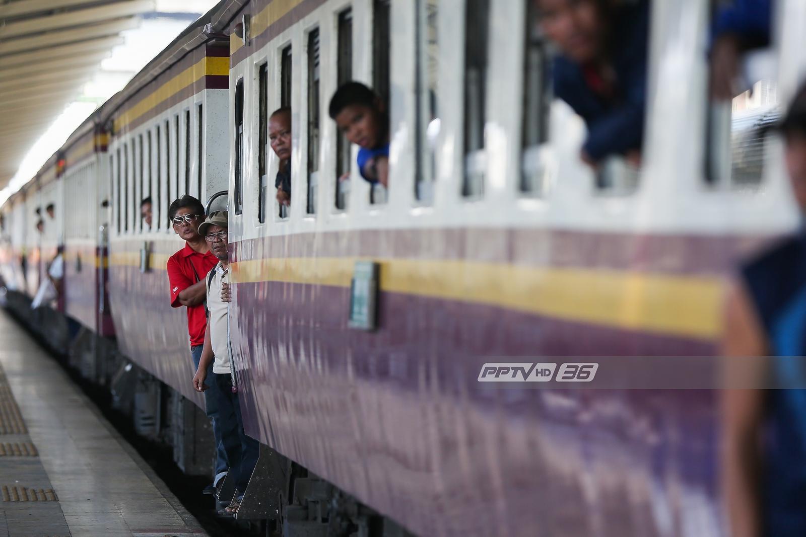 การรถไฟฯ สรุปยอดผู้ใช้บริการช่วงปีใหม่กว่า 6 แสนคน