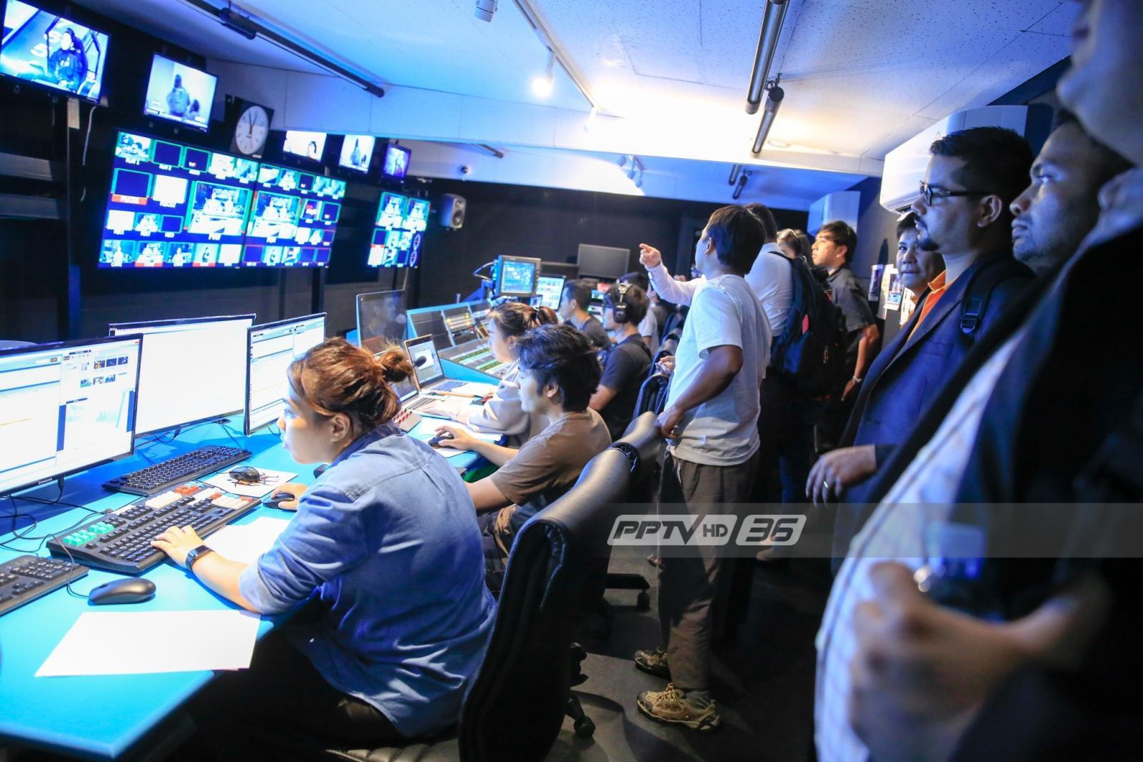 """""""สื่อเมียนมาร์-ศรีลังกา"""" ชมเทคโนโลยีผลิตรายการข่าวของพีพีทีวี"""