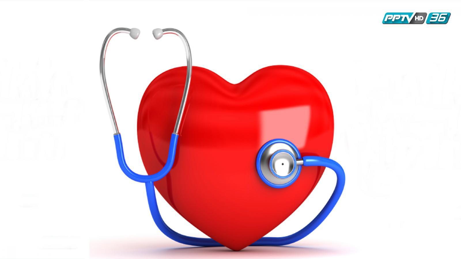 """แพทย์แนะสัญญาณเตือน """"โรคกล้ามเนื้อหัวใจขาดเลือดเฉียบพลัน"""""""