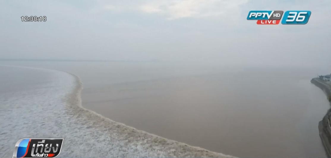 ชาวจีนแห่ชมปรากฏการณ์คลื่นทะเลหนุนสูงที่สุดของปี