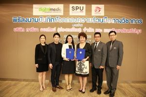 ม.ศรีปทุม-การีนา ทำหลักสูตรปั้นเด็กไทยสู่ธุรกิจ Game & e-Sports
