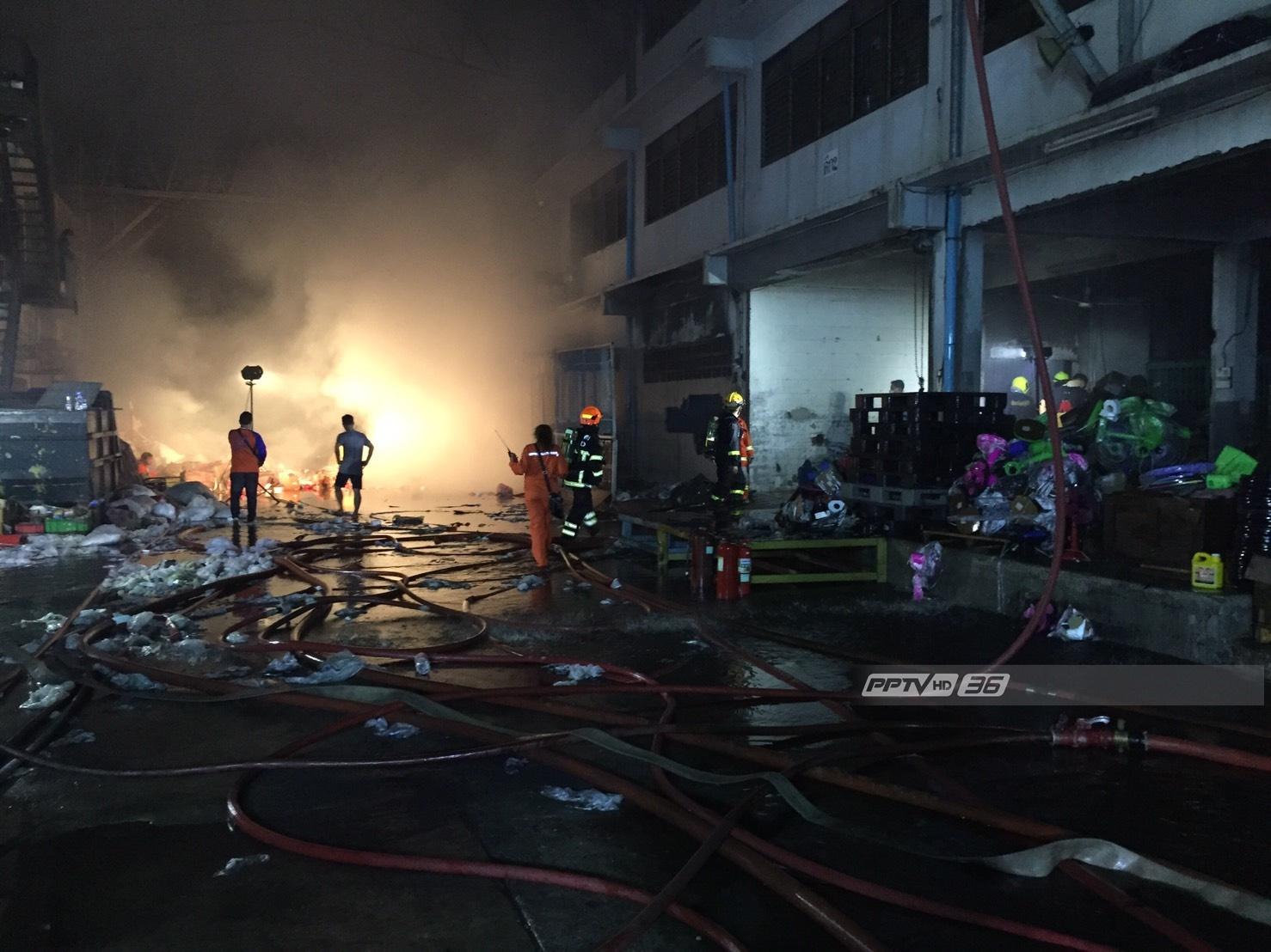 เพลิงไหม้โรงงานผลิตพัดลม ย่านประชาอุทิศ 33