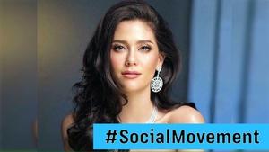 """ชาวเน็ตแชร์ความคิดเห็นคำถาม """"มารีญา"""" ผ่าน #SocialMovement"""