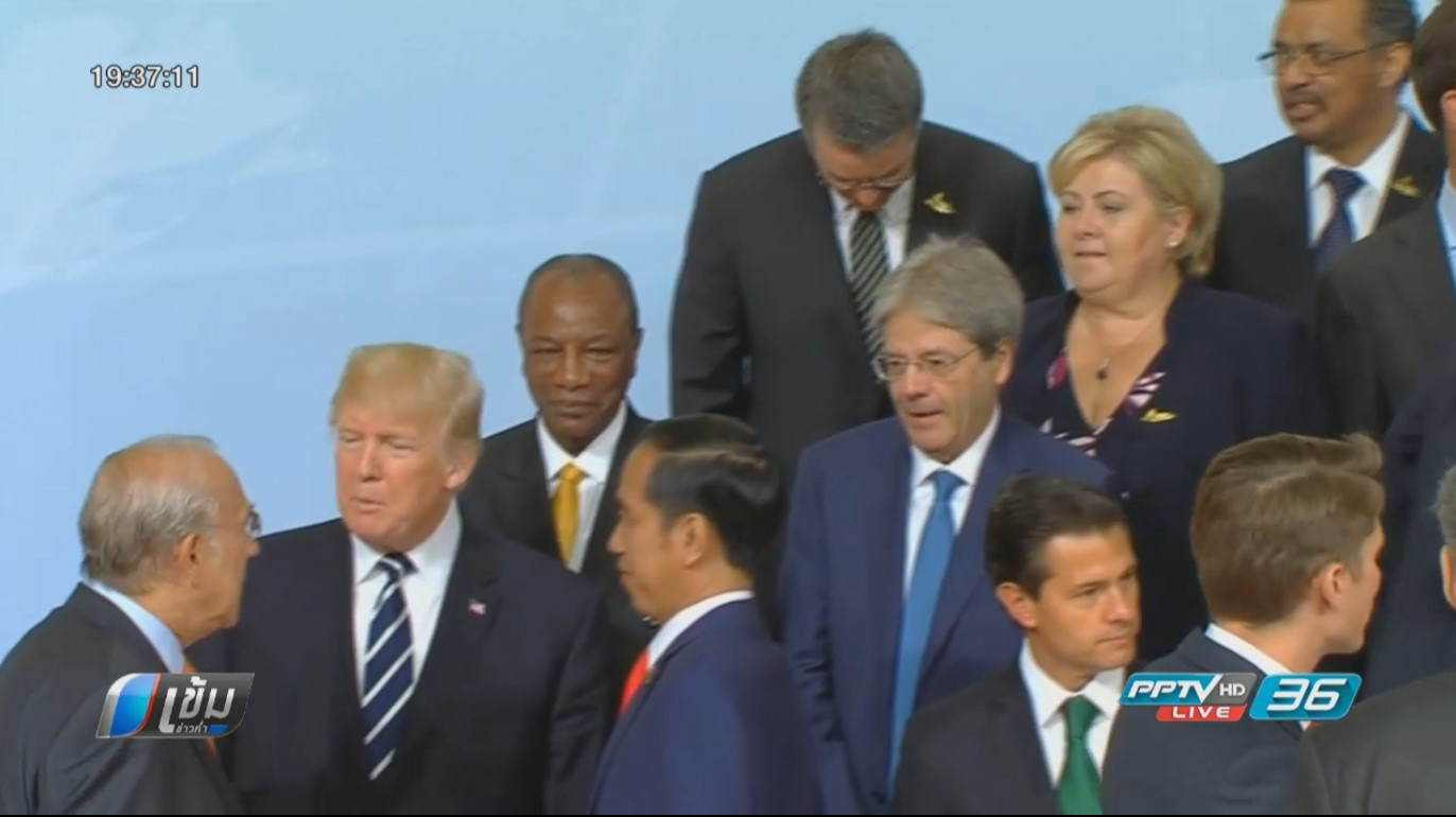 """""""ทรัมป์"""" เดียวดายในการแถลงร่วมข้อตกลงแก้ปัญหาโลกร้อนที่ประชุม G20"""