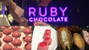"""ผู้ผลิตคิดค้นช็อกโกแลตชนิดใหม่ """"รูบี้ ช็อกโกแลต"""" จากโกโก้สีแดง"""