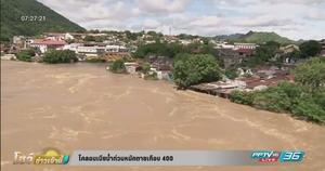 โคลอมเบียน้ำท่วมหนักตายเกือบ 400 คน