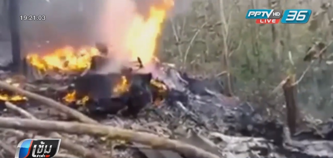 เครื่องบินเล็กตกที่คอสตาริกา ตาย 12 คน